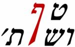 טף ושות׳ – המרכז לקניין רוחני